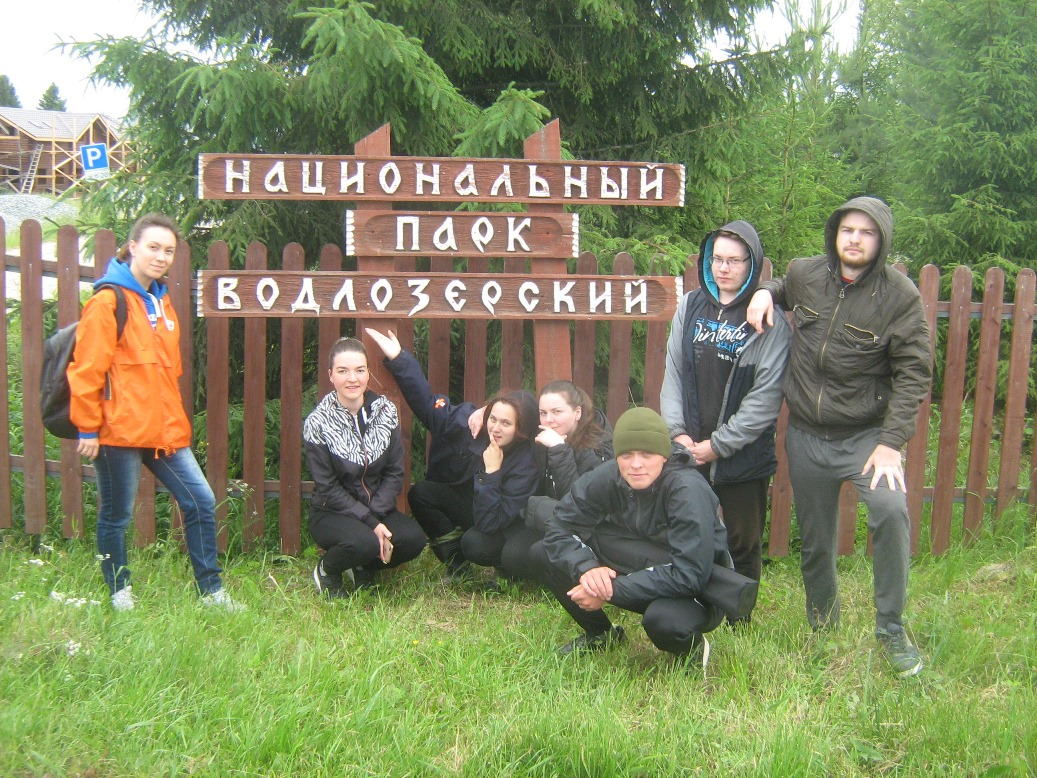 Participants of the summer volunteer camp «SUPER»