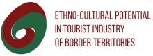 Ethno-cultural potential in tourist industry of border territories (KA1030)